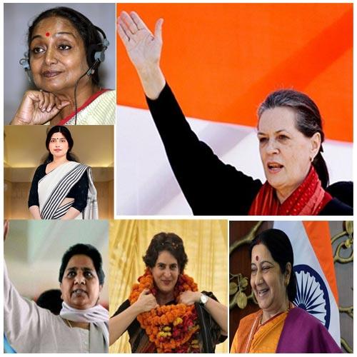 अंतर्राष्ट्रीय महिला दिवस अपने दम से जीतने वाली 8 राजनेतिक महिलाएं