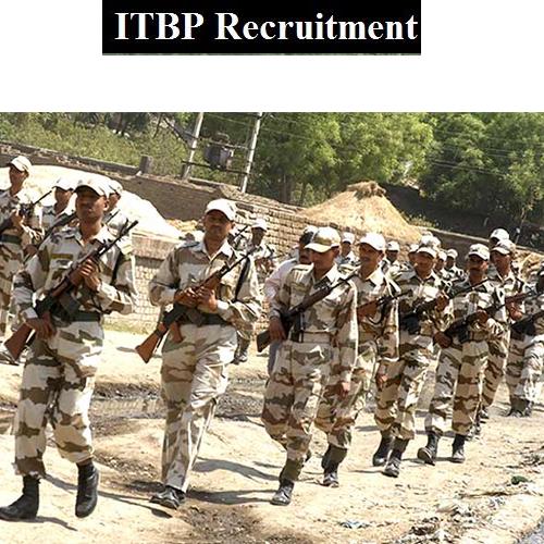 भारत-तिब्बत सीमा पुलिस बल में नौकरी पाने का सुनहरा मौका