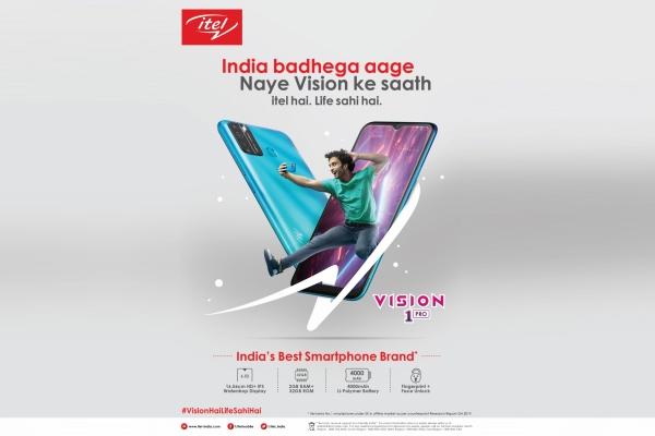 आईटेल विजन 1 प्रो को 6,599 रुपये में किया गया लॉन्च