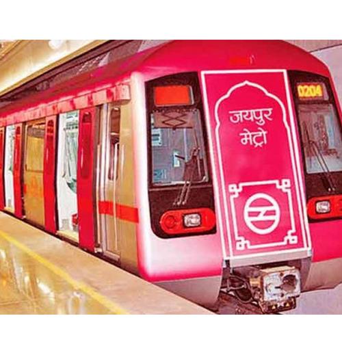 जयपुर मेट्रो रेल में नौकरी पाने का अच्छा मौका जाने ना दें, तुरंत करें आवेदन