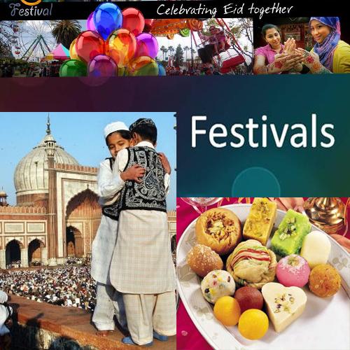 ईद स्पेशल: त्यौहार के आने से लाइफ में नई उमंग