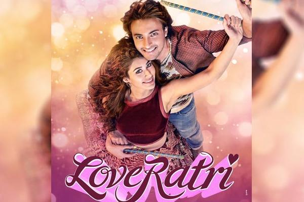 'लवरात्रि' हमेशा दिल के करीब रहेगी : आयुष शर्मा