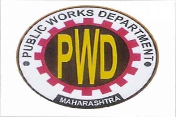 महाराष्ट्र के पब्लिक वर्क्स डिपार्टमेंट में जूनियर इंजीनियर पद के लिए निकली भर्ती...