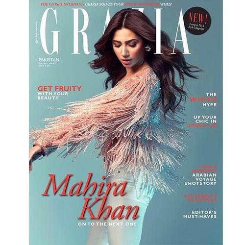 क्या देखा आपने माहिरा खान का दिलकश...हॉट और खूबसूरत अवतार