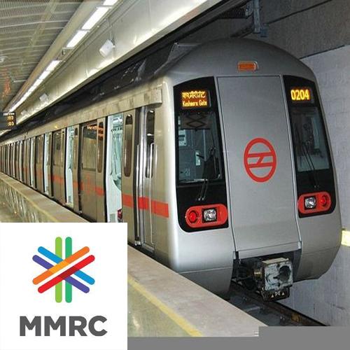 मुंबई मेट्रो रेल कॉर्पोरेशन लिमिटेड में वैकेंसी, करें आवेदन