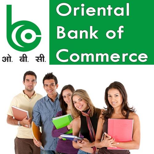 OBC ओरिएंटल बैंक ऑफ कॉमर्स में निकली वैकेंसी, करें आवेदन