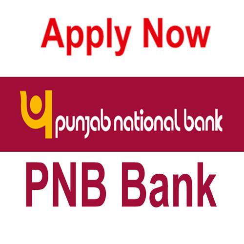 बैंक में नौकरी पाने का इससे अच्छा मौका और कही नहीं
