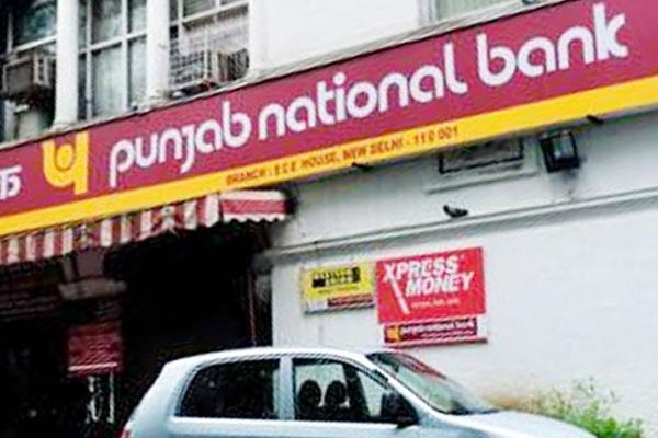 पंजाब नेशनल बैंक में निकली भर्तियां, करें ऑनलाइन आवेदन
