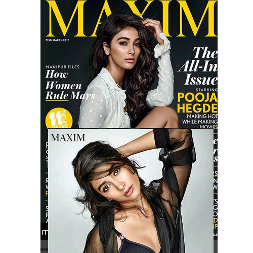Pooja hegde hot photoshoot for maxim magazine march 2017 ...
