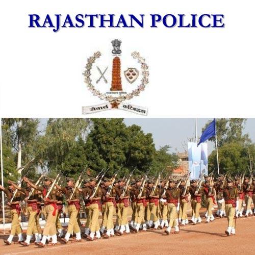 हो जाइये खुश...राजस्थान पुलिस में नौकरी के लिए...