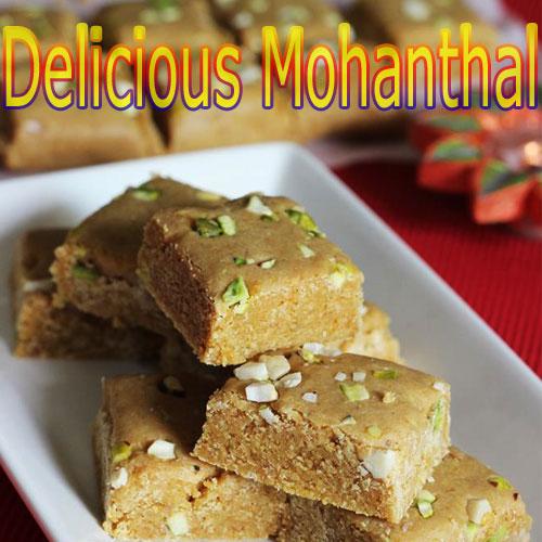 टेस्टी मोहनथाल से करें मुंह मीठा-Mohanthal