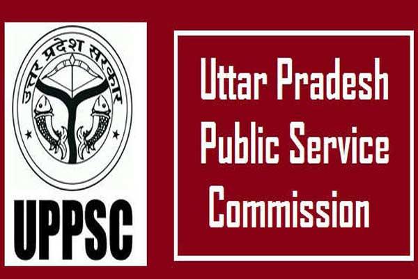 UPPSC ने जारी किये 5 भर्ती परीक्षाओं के RESULT, यहाँ देखें