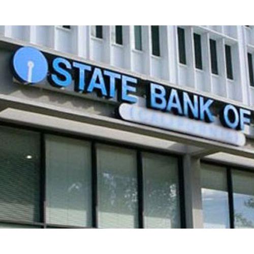 बैंक में चाहिए नौकरी, एसबीआई ने निकाली वैकेंसी