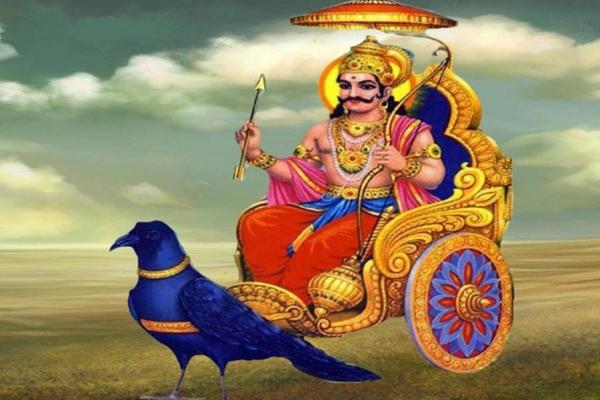 जाने क्यों इन देवी-देवताओं से डरते हैं शनिदेव महाराज.....
