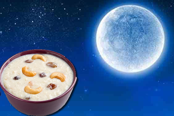रोग ग्रसितों के लिए वरदान है शरद पूर्णिमा, करें चंद्रकिरण युक्त खीर का सेवन