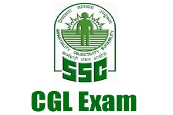 एसएससी सीजीएल परीक्षा के लिए अधिसूचना जारी