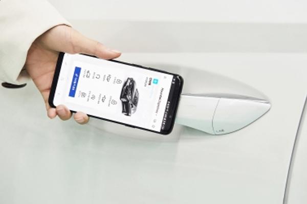 चिप से स्मार्टफोन को बनाएं कार की चाबी
