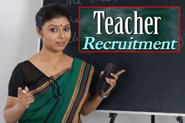 Secondary Grade Teacher के लिए 5000 से अधिक पदों पर वैकेंसी, करें आवेदन