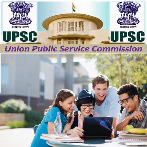 संघ लोक सेवा आयोग में निकली वैकेंसी, करें आवेदन