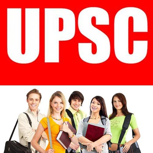12वीं पास छात्रों के लिए UPSC में नौकरी पाने का मौका, करें आवेदन