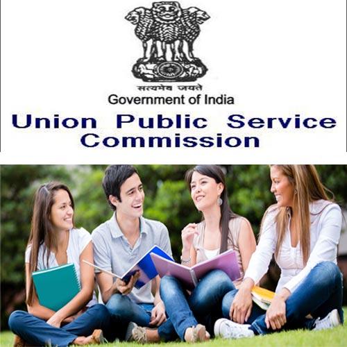 UPSC में निकली वैकेंसी, करें आवेदन