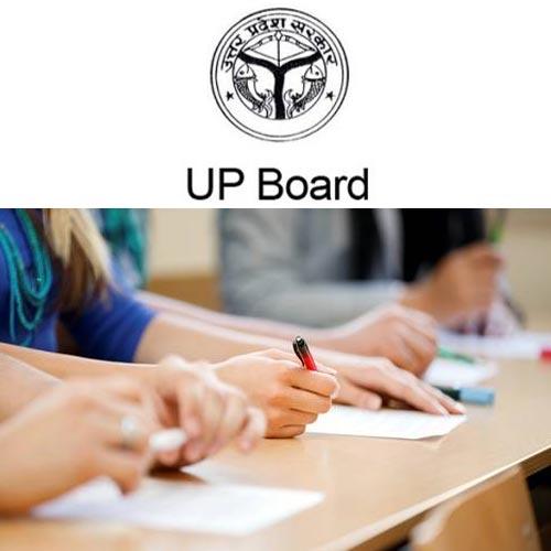 उप्र बोर्ड की परीक्षाएं 6 फरवरी से होंगी शुरू