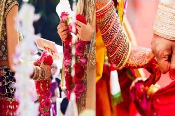 क्यों जरूरी है शादी, फायदे और नुकसान