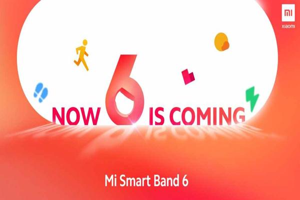 शाओमी एमआई बैंड 6 29 मार्च को होगा लॉन्च